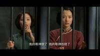 《建党伟业》NG版搞笑预告片