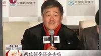 赵本山包机迫降常德 市长接待遭网友质疑