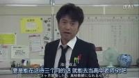 日本人不知道的日语片段_对话
