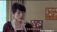 """李斯羽破相演绎<你是哪里人> """"俏佳人""""变身无敌泼妇"""