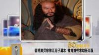 香港演员徐锦江房子漏水 微博维权求助任志强