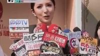 MTV天籁村 娱乐新闻  汪东城首触电《紫宅》