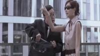 都市时尚轻喜剧《你是哪里人》剧场版预告片