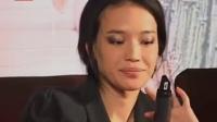 《夺命心跳》北京发布 准妈妈林熙蕾受照顾