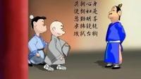 03 六祖慧能