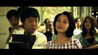 《假装情侣》主题曲MV