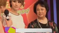 尚雯婕与老艺术家合作很紧张