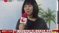 《中国达人秀》海外掀热潮 收视超越英美达人秀