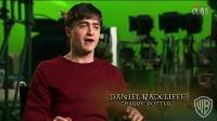 《哈利·波特与死亡圣器下 》 动作戏特辑曝光