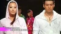 运动也时尚 赛琪2011春夏新品发布秀 110614