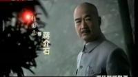 电视剧《中国1945之重庆风云》