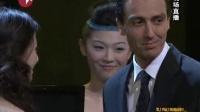 第十四届上海国际电影节 最佳女演员:吕星辰《郎在对门唱山歌》110619