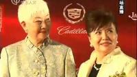 《鸡公山传奇》剧组走红毯上海电影节闭幕式