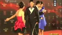 影帝王千源走红毯 110619 上海电影节闭幕式