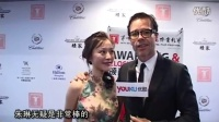 第十四届上海电影节闭幕式盖•皮尔斯专访