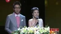 第14届上海国际电影节闭幕