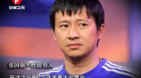 张国强 性情男人 110621