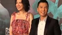 《武侠》北京首映 众星捧场璀璨红毯