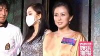 """杨幂在京宣传""""遮面""""为掩脸伤 即将以比基尼装束亮相银幕 110708"""
