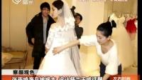 张雨绮海岛披嫁衣 设计师兰玉成话题