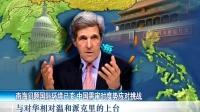 南海问题国际环境已变 中国审时度势应对挑战
