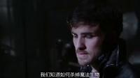 《童话镇 第二季》20集预告6(字幕版)