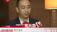2012新周刊电视榜单揭晓