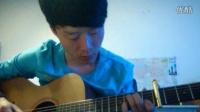 [拍客]男生吉他深情弹唱<后来>