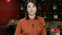崇文书局总经理被停职调查 核心问题未解释