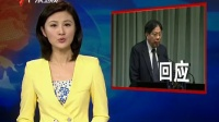 台湾四项要求菲律宾答应了三项