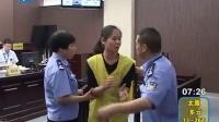 温州:女老板非法集资炒期货亏空4亿多 一审被判死刑