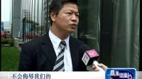 """菲调查报告出炉 指责台湾渔民是""""坏蛋"""""""