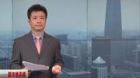 """法国:<天注定>戛纳首映礼 王宝强夫妇激吻""""抢戏"""""""
