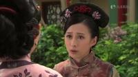 《金枝欲孽Ⅱ》21集预告片