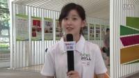 奶茶MM章泽天号召健康生活 鼓励全民上传运动视频