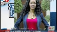 非洲:少女拒绝国王求婚 逃亡英国避难