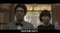电视剧《失恋三十三天》先导预告片