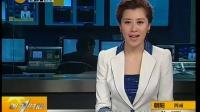 赵红霞等6人涉嫌敲诈勒索罪被提起公诉
