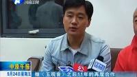 情感大剧<门第>5月29日登录河南卫视