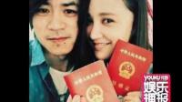 王志飞与张定涵婚期将近 疑受张歆艺结婚刺激130526