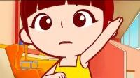 《宝贝的有爱生活》第一集——小明来做客了!