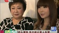川岛茉树代复出 妈妈被证身患癌症