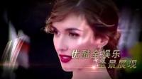 """江蕙获封""""钢铁蕙""""欲再加场 """"水幕舞蹈""""被质疑高喊屈 130527"""