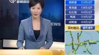 """上海浦东9路口安装扩音器 温柔""""女声""""劝阻闯红灯"""