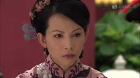《金枝欲孽Ⅱ》26集预告片