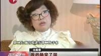 张学友郑欣宜开唱 纪念沈殿霞离世五年