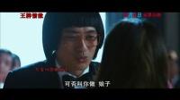 《王牌情敌》曝求婚版MV 情敌作梗男女主人公爱情路不平坦