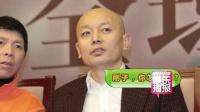 """李咏再曝""""青春期""""猛料 高晓松开豪车狂追孙小梅"""