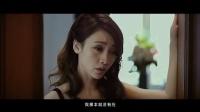 《不二神探》女神版预告 刘诗诗陈妍希柳岩争抢文章