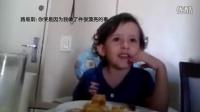 [拍客]巴西小男孩拒绝吃肉 感动世界